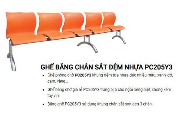 Ghế phòng chờ chân sắt đệm nhựa PC205Y3